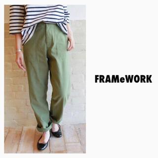 フレームワーク(FRAMeWORK)のFRAMeWORK フレームワーク ムラ糸バックサテンベイカーパンツ(ワークパンツ/カーゴパンツ)