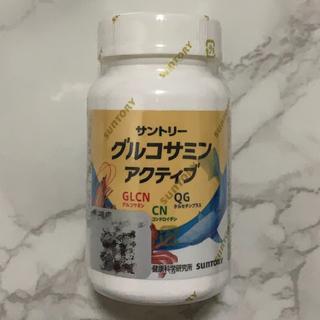 サントリー - サントリー グルコサミン アクティブ 180粒