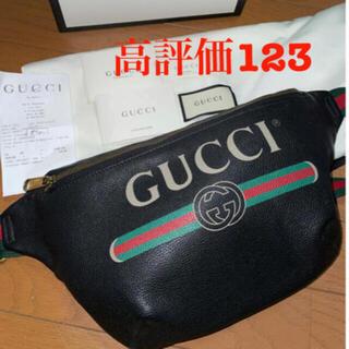 Gucci - Gucci レザー ベルトバッグ