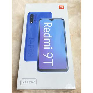ANDROID - Redmi 9T Ocean Green 4GB RAM 64GB ROM