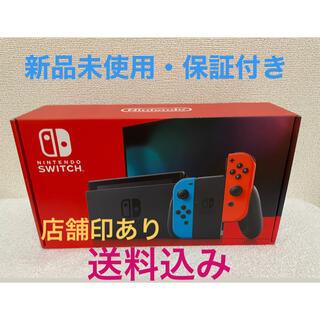 Nintendo Switch - Nintendo Switch本体 ネオンレッド ネオンブルー