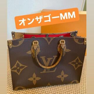 LOUIS VUITTON - ルイヴィトン オンザゴーmm ジャイアントモノグラム レア バッグ