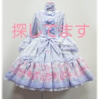 アンジェリックプリティー(Angelic Pretty)のAngelic Pretty Romantic Letter(ひざ丈ワンピース)