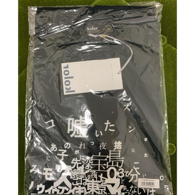 kolor(カラー)の黒 2 kolor sakanaction カラー サカナクション Tシャツ メンズのトップス(Tシャツ/カットソー(半袖/袖なし))の商品写真