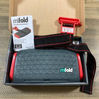 アカチャンホンポ(アカチャンホンポ)のmifold マイフォールド 携帯型 ジュニアシート(自動車用チャイルドシート本体)