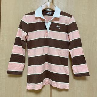 プーマ(PUMA)のPUMA ボーダーポロシャツ(ポロシャツ)