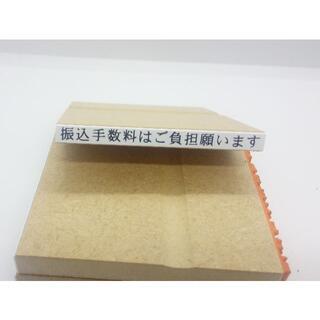 専用 2行 ゴム印(オーダーメイド 5号 50㎜)(印鑑/スタンプ/朱肉)