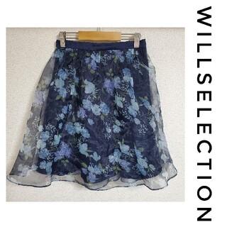 ウィルセレクション(WILLSELECTION)のWILLSELECTION 花柄 シフォン チュールスカート(ひざ丈スカート)