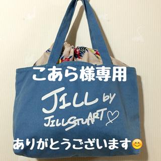 ジルスチュアート(JILLSTUART)のJILLSTUART 新品 巾着トートバッグ&ZARA スカート(トートバッグ)