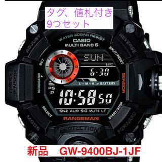 CASIO - G-SHOCK RANGEMAN GW-9400BJ-1JF 匿名配送