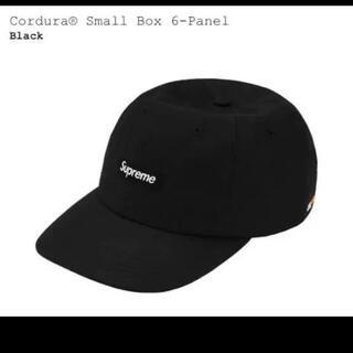 Supreme - Supreme Cordura® Small Box 6-Panel cap