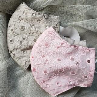 マスクカバー小池都知事刺繍レース立体デイジー グレージュパウダーピンク2枚セット