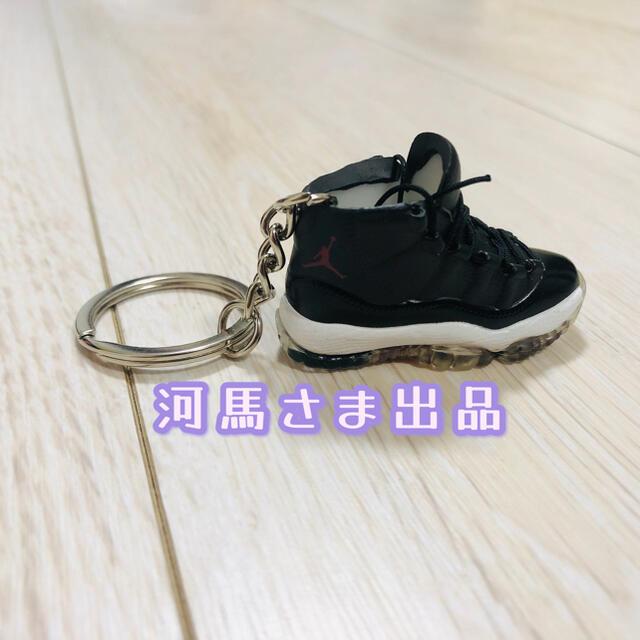Air Jordan NIKE スニーカー キーホルダー Air Force メンズの靴/シューズ(スニーカー)の商品写真