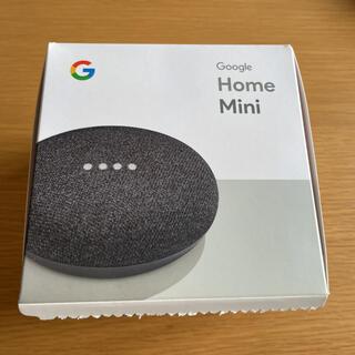 グーグル(Google)のGoogle GOOGLE HOME MINI CHARCOAL(スピーカー)