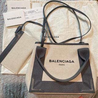 Balenciaga - BALENCIAGA バレンシアガ ネイビーカバス グレー xs
