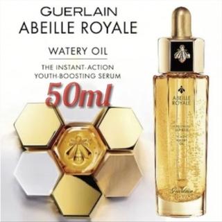 GUERLAIN - 【GUERLAIN】 ゲラン アベイユロイヤル ウォータリーオイル 50ml