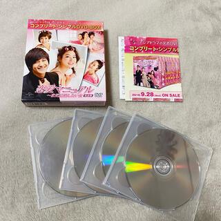 恋愛マニュアル【全話】DVD(韓国/アジア映画)