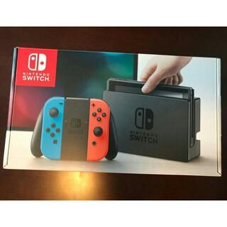 新品 Nintendo Switch 任天堂スイッチ 本体 グレー ニンテンドウ(家庭用ゲーム機本体)