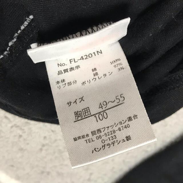 FILA(フィラ)の水通しのみ未使用に近い美品 FILA フィラ ロングTシャツ 長袖 黒 キッズ/ベビー/マタニティのキッズ服男の子用(90cm~)(Tシャツ/カットソー)の商品写真