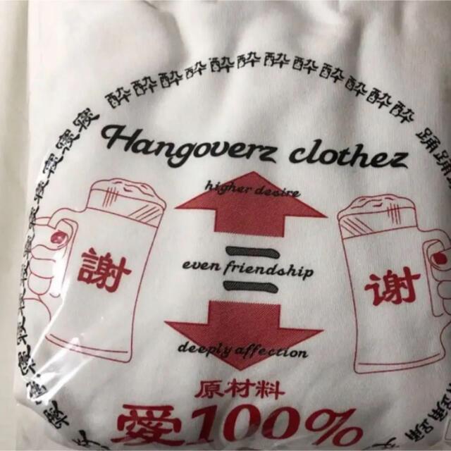 Hangoverz POPUP限定パーカー   L 安価! メンズのトップス(パーカー)の商品写真