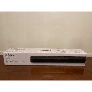 SONY - sony HT-X8500 サウンドバー