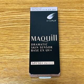 MAQuillAGE - マキアージュ  化粧下地 トーンアップ