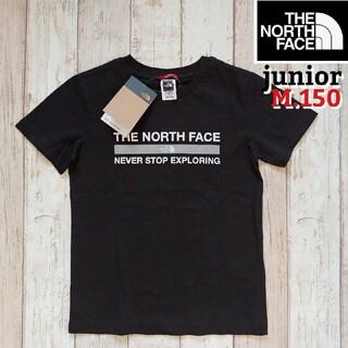 THE NORTH FACE - 【海外限定】TNF ジュニア Tシャツ 黒 ブラック 140-150