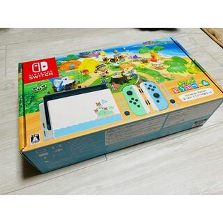 Nintendo Switch - Nintendo Switch あつまれ どうぶつの森セット 超美品