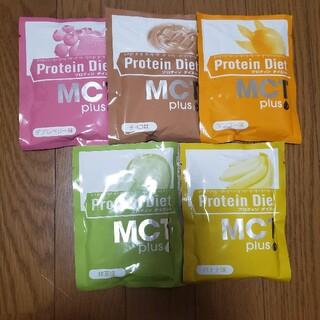 DHC - DHCプロテインダイエット