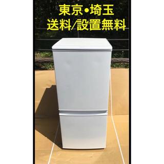 SHARP - シャープ  冷凍冷蔵庫 137L 2ドア 付け替えどっちもドア SJ-14Y-W