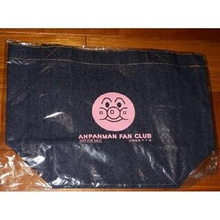 アンパンマン(アンパンマン)のアンパンマン デニム バッグ ファンクラブ(キャラクターグッズ)