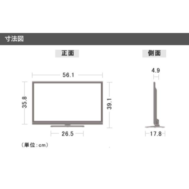 SHARP(シャープ)の【テレビ24型】SHARP LC-24K9 ホワイト スマホ/家電/カメラのテレビ/映像機器(テレビ)の商品写真