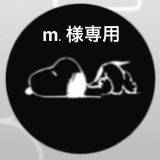 防弾少年団(BTS) - BTS テテ ぬいぐるみ