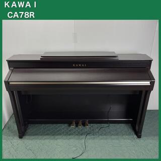 cawaii - 電子ピアノ カワイ CA–78R  2018年製