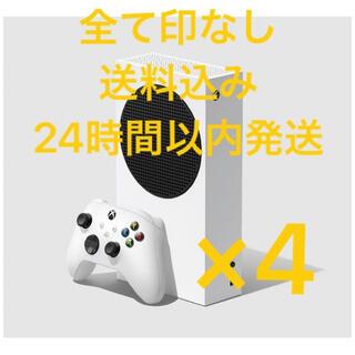 エックスボックス(Xbox)のxbox series s 本体 印なし RRS-00015 デジタル 未開封(家庭用ゲーム機本体)