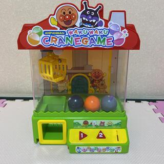 アンパンマン(アンパンマン)のアンパンマン わくわくクレーンゲーム バイキンマン ドキンちゃん ダダンダンそ(知育玩具)