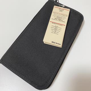 MUJI (無印良品) - 【未使用】無印良品 パスポートケース ブラック
