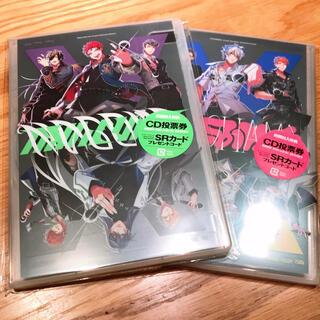 ヒプノシスマイク ヒプマイ 2ndDRB CD 2枚セット