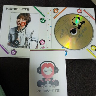 Kis-My-Ft2 - Kis-My-Ft2 KISS魂 北山宏光