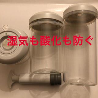 アサヒケイキンゾク(アサヒ軽金属)のアサヒ軽金属 スーパーエアーカット(容器)