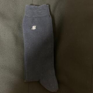 高校 制服 指定 夏用靴下