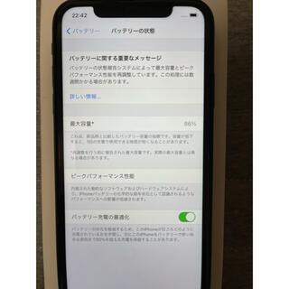 iPhone - 値下げ交渉可能!/iPhone11/256GBモデル/SIMロック解除済み