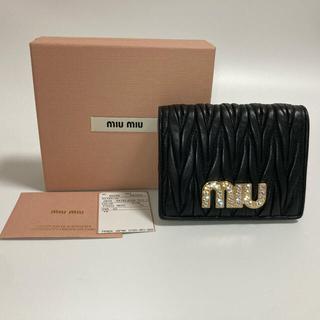 miumiu - ミュウミュウ 5MV204 マテラッセ ビジュー 二つ折り財布
