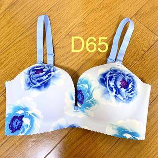 aimer feel - エメフィール 超盛りブラ 花柄ブルー D65