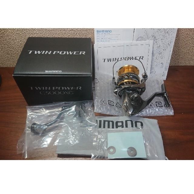 SHIMANO(シマノ)のnismo 3 様 専用 スポーツ/アウトドアのフィッシング(リール)の商品写真