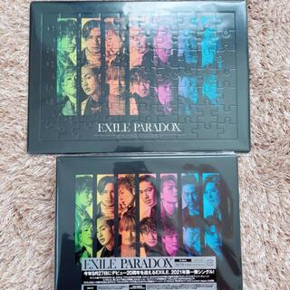 エグザイル(EXILE)のEXILE PARADOX 初回生産限定盤(ミュージック)