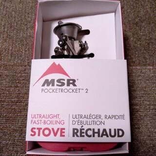 エムエスアール(MSR)のMSR Pocket Rocket 2 エムエスアール ポケットロケット(ストーブ/コンロ)