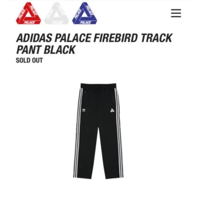 adidas(アディダス)の【新品】PALACE ADIDAS TRACK Jacket pants set メンズのトップス(ジャージ)の商品写真