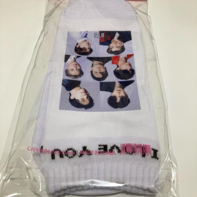防弾少年団(BTS)(ボウダンショウネンダン)のbts 靴下 エンタメ/ホビーのCD(K-POP/アジア)の商品写真