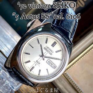 セイコー(SEIKO)の'72 Vint. セイコー5 アクタス SS 自動巻 メンズ シルバー OH済(腕時計(アナログ))